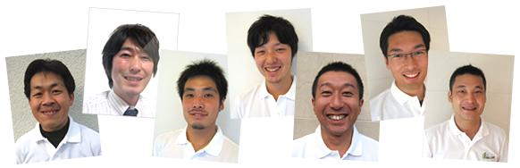 staff-shugou