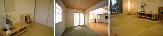 さまざまな和室