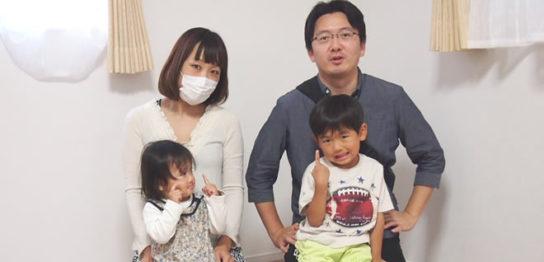 江戸川区の家族