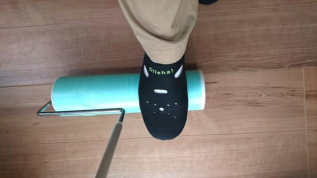 室内履きクリーニング